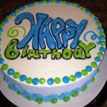 Dairy Queen Birthday Cakes Dq Cakesdairy Queen Happy Birthday For Anyone Cakes Cakes