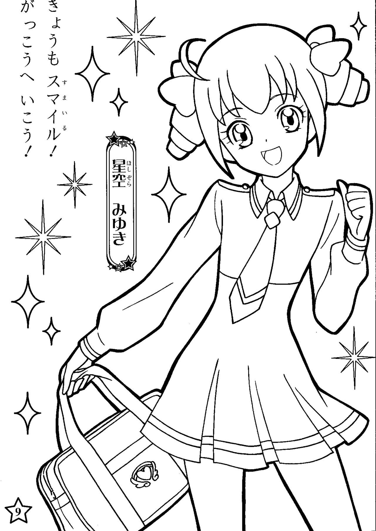 Glitter Force Coloring Pages Glitter Force Coloring Pages Color Bros